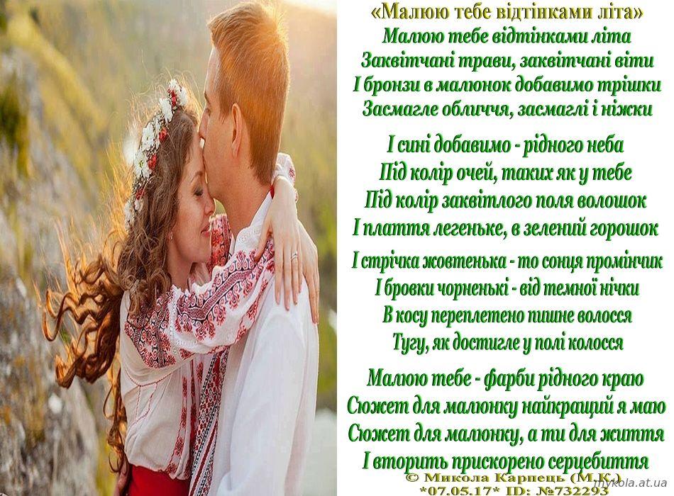 22f382d1f9647e Твори автора: Сіроманка