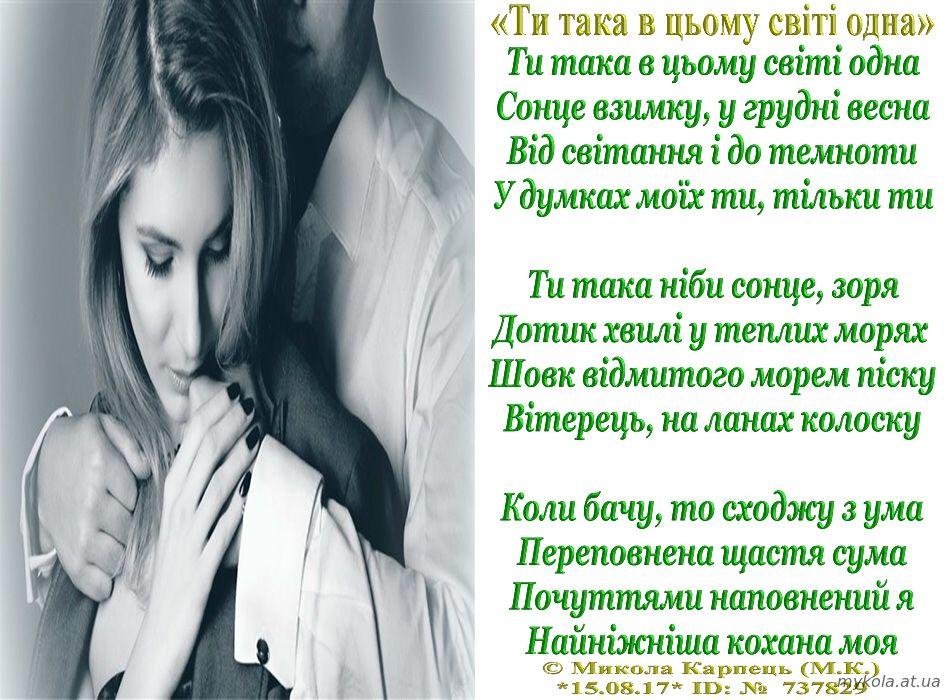 Твори автора  Фея Світла 704869f969128