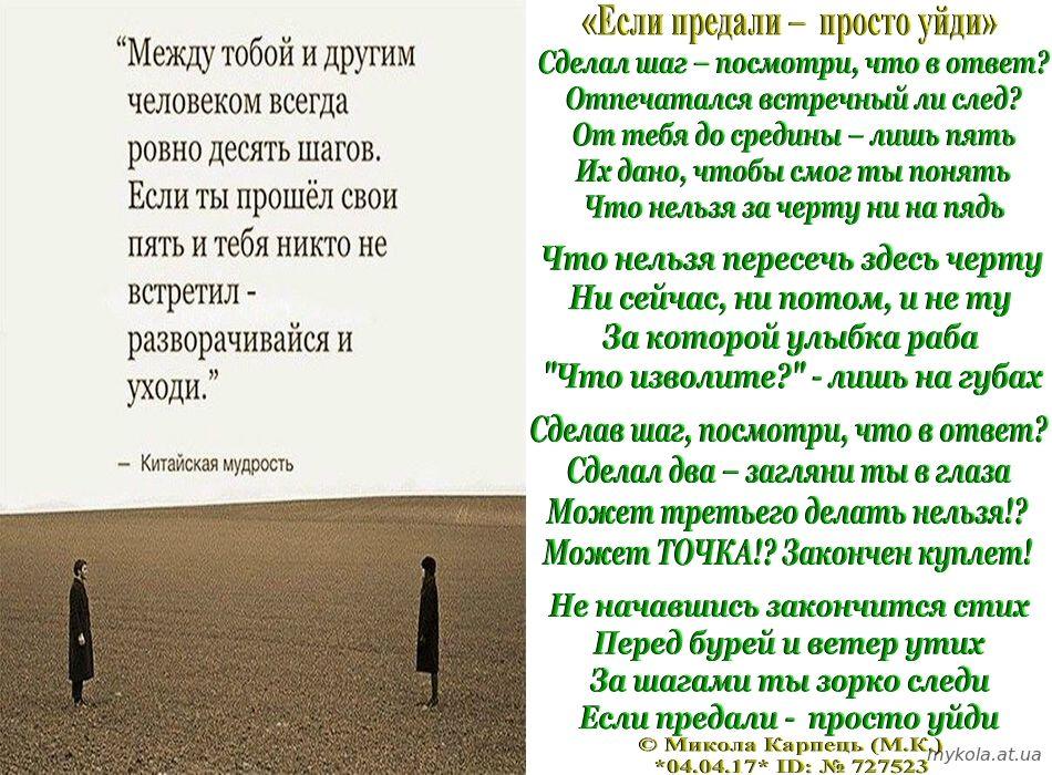 Твори автора  Світлана Моренець da2135fb97fed